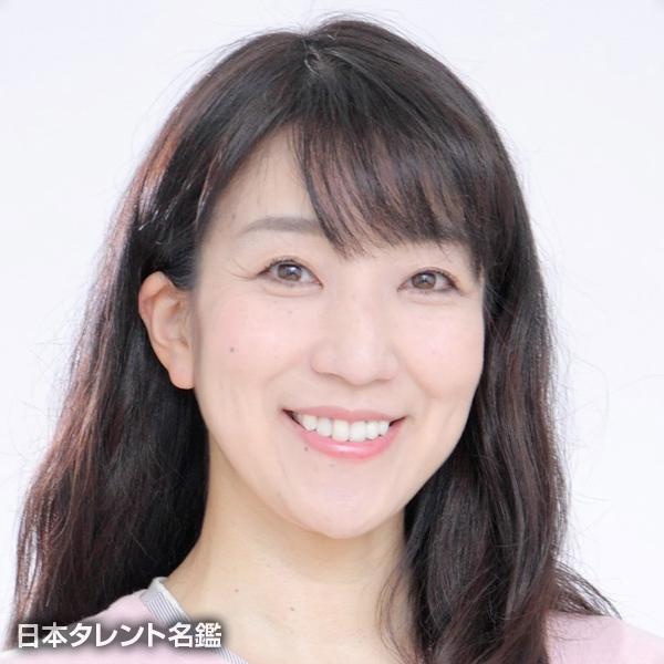丸岡真由子(マルオカ マユコ)