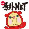 地域まとめニュースサイト「号外NET」