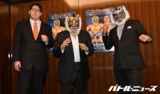 故ダイナマイト・キッドさんの追討興行を実施する(左から)納谷幸男、初代タイガーマスク、スーパー・タイガー