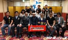 『K=9WKA 令和元年記念公演 土浦祭 -クロスカウンターフェスティバル-』の開催が発表