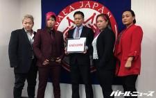 GAEA JAPANは復活を2021年に延期した