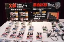【速報】業界一の超タフケーブル、オウルテックから8月中旬発売