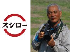 スシローと岩合光昭さんのコラボ写真展