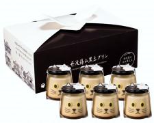丹波黒大豆の猫プリン