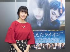 映画『飢えたライオン』主演・松林うららさんインタビュー