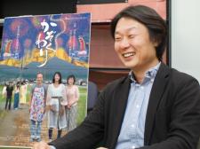 『かぞくわり』 塩崎祥平監督インタビュー