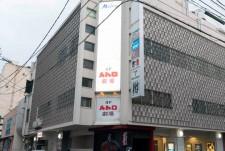 『mellow』 福井メトロ劇場