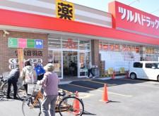 ツルハドラッグの店舗。苫小牧市に5月オープンの苫小牧音羽店