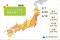 今年は西日本で大飛散?早めの花粉対策を