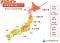 2019年紅葉見頃予想を発表 東京の紅葉は平年並み12月3日頃の予想