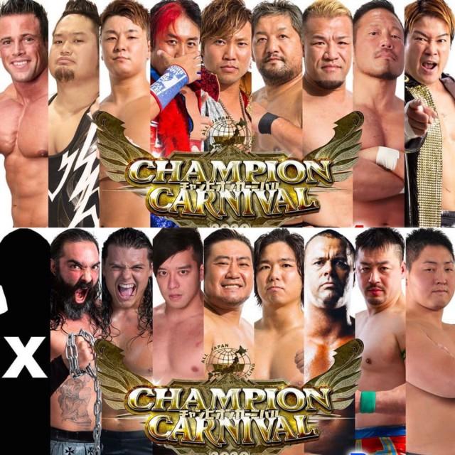 【全日本】「2020 Champion Carnival」ブロック分け決定!