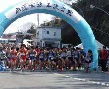 箱根の有料自動車道で行なわれた「第1回 山道最速王決定戦」