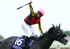 NHKマイルCを勝った牝馬アエロリットが秋に向けて、早くも始動