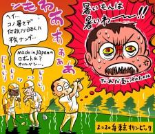 日本人は「暑さに強い」と言っても、限界はあると思いますが...