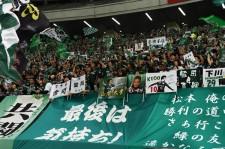厳しい戦いが続く松本山雅。最後にファンの声援に応えることができるか...