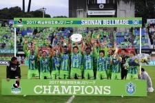 昨季のJ2を首位で終え、昇格を決めた湘南ベルマーレ