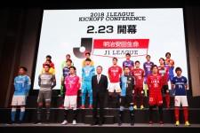 2月23日に開幕するJ1リーグ。photo by Sho Tamura/AFLO SPORT