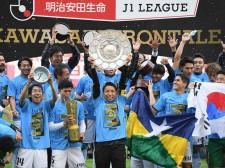 J1連覇を達成した川崎フロンターレ