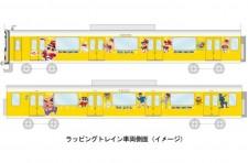 東武鉄道「クレヨンしんちゃんラッピングトレイン」を運行へ