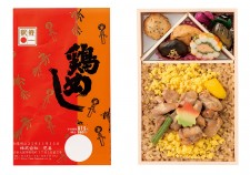 JR東日本の駅弁No.1を選ぶ「駅弁味の陣2016」を開催