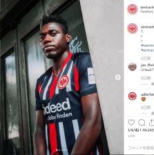 デザインがガラリと変わったフランクフルトの新ユニフォーム photo/フランクフルト公式Instagram