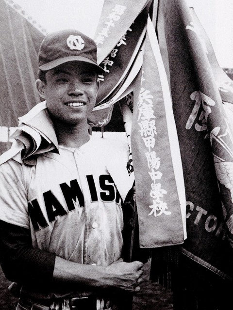 「自分の青春は甲子園に尽きる」尾崎行雄〜甲子園九十年物語〈1960−1971〉