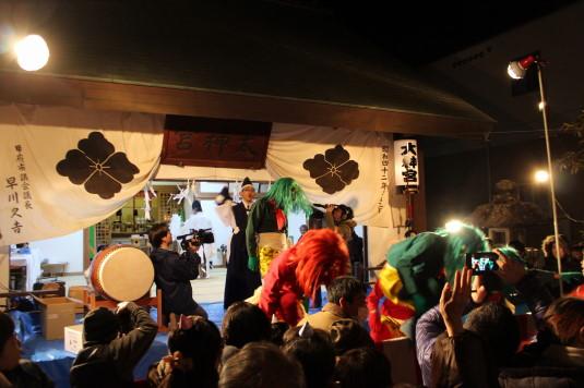 ガラガラ 大神宮祭