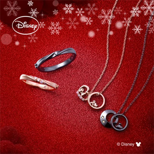 2015年クリスマスはコレで決まり!ミッキーとミニーがKISSするペアジュエリー