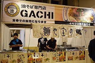 全国の激うま肉汁がジュワー!大阪の「肉汁グランプリ」に行ってきた