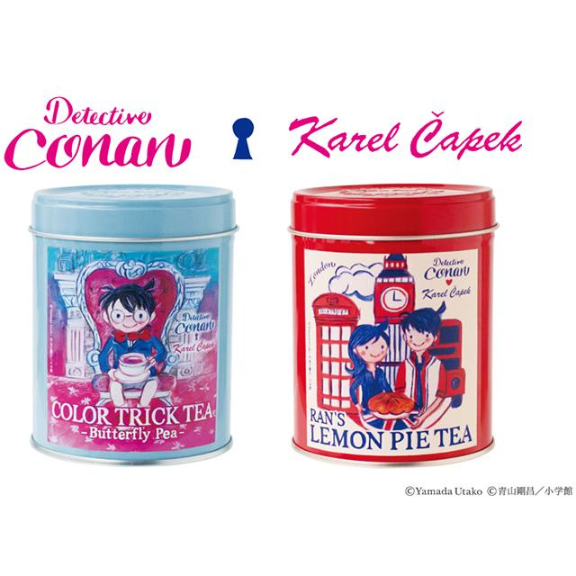 『名探偵コナン』に登場した色の変化するハーブの紅茶が発売に