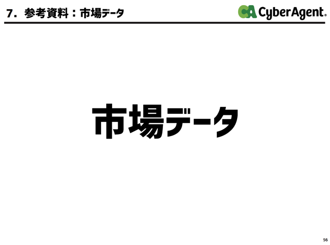 170629shibata_1