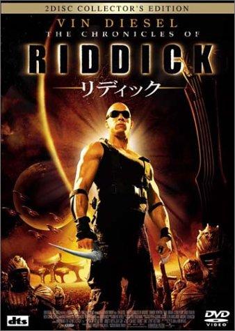 リディック コレクターズ・エディション [DVD]