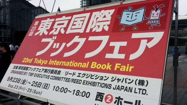 160924bookfair