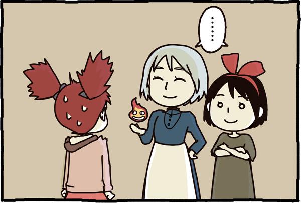 メアリと魔女の花ジブリ