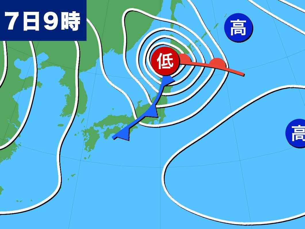 7日(日)は北日本で荒天に警戒 関...