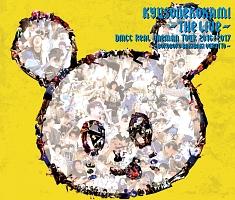 キュウソネコカミ −THE LIVE− DMCC REAL ONEMAN TOUR 2016/2017 ボロボロ バキバキ クルットゥー