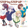 (OP)TVアニメ『NEW GAME!!』 fourfolium『STEP by STEP UP↑↑↑↑』