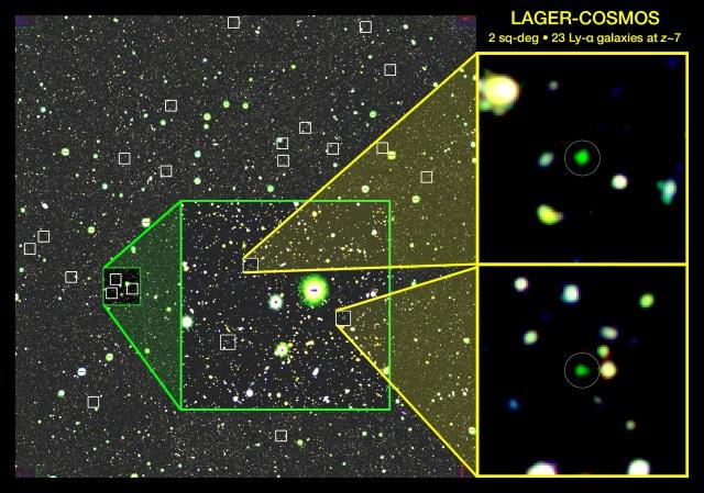 ライマンアルファ銀河