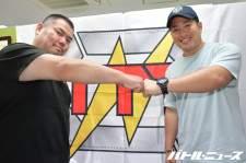 約4ヶ月ぶりの大会メインで対戦するガッツ石島と佐山駿介が覚悟を語った