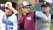 (左から)オリックス・吉田一将、ロッテ・大谷智久、阪神・能見篤史ⒸSPAIA