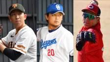 (左から)西武・浜屋将太、ソフトバンク・甲斐野央、DeNA・坂本裕哉ⒸSPAIA