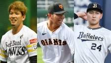 投手にも野手にも名選手!プロ野球における背番号24の選手たち
