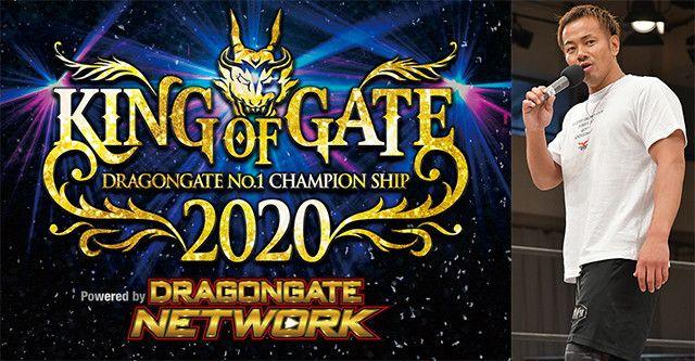 引退を控える吉野正人が史上初の無観客配信となったドラゴンゲートNo.1決定戦『KING OF GATE 2020』の見どころを解説!