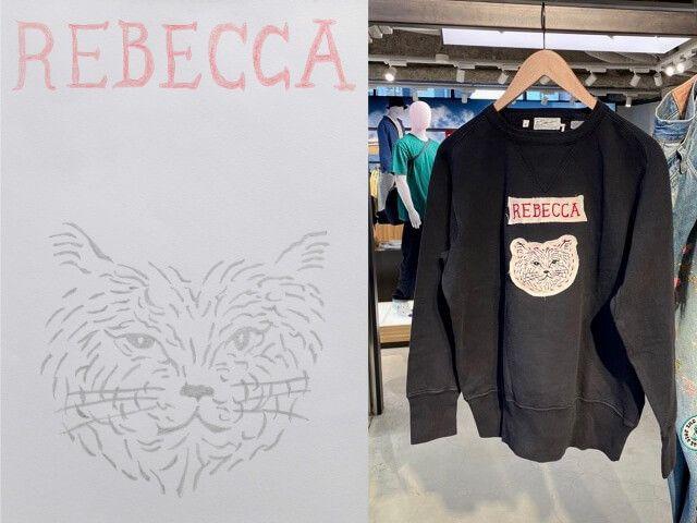 浅野忠信が描いたネコのイラストが洋服に?リーバイスの「キャットアートプロジェクト」第2弾