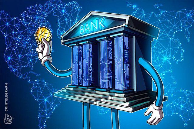「米銀は2021年にビットコイン取引を開始する」NYDIGがフレームワーク提供