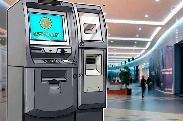 世界の仮想通貨ATM、2021年にすでに70%増