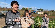 第1回【熊本県上天草市】地域初の映画祭 前日撮影のワークショップ作品上映