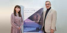 横田めぐみさん役の菜月さんと野伏翔監督