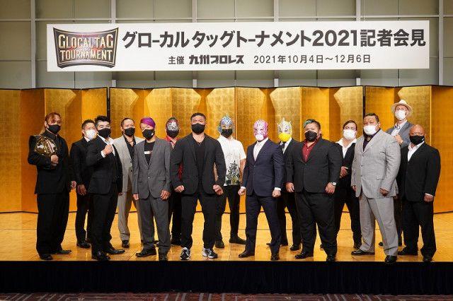 """【九州プロレス】""""タッグ全国大会""""「グローカル・タッグトーナメント2021」組合せ決定!"""