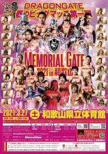 【ドラゴンゲート】春のビッグマッチ第1弾!3.27『MEMORIAL GATE 2021 in 和歌山』全対戦カード決定!